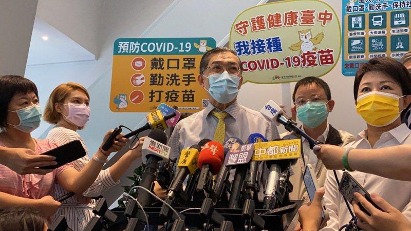 疾管署中部防疫指揮官黃高彬5月12日參與台中市臨時緊急防疫會議。本報資料照片、記者趙容萱攝影