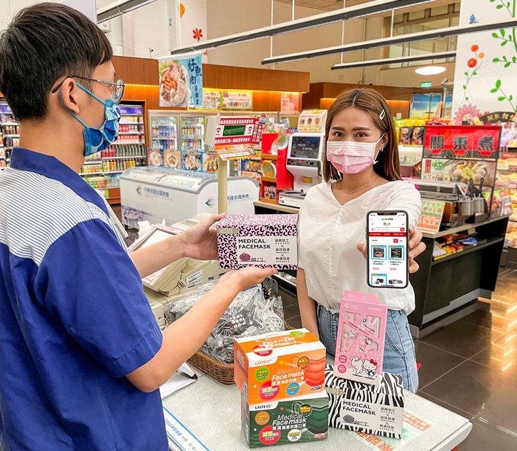 萊爾富在虛實整合的萊購物平台推出醫療防護口罩、口罩支架、防護衣及乾洗手等30項防...