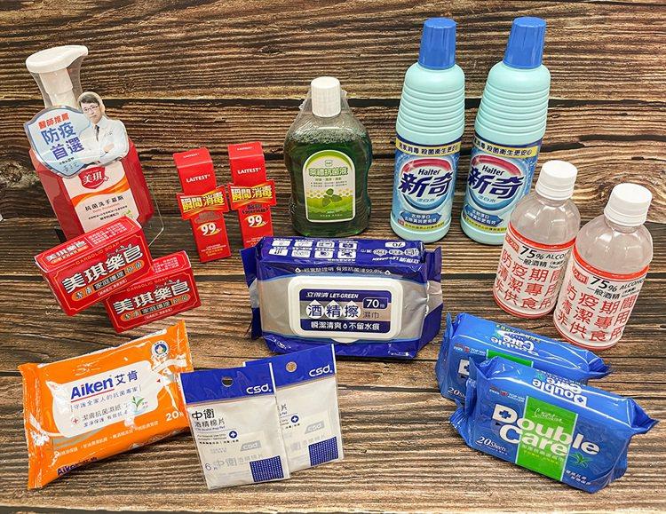 萊爾富門市現售多款清潔、消毒用品,滿足消費者防疫需求。圖/萊爾富提供