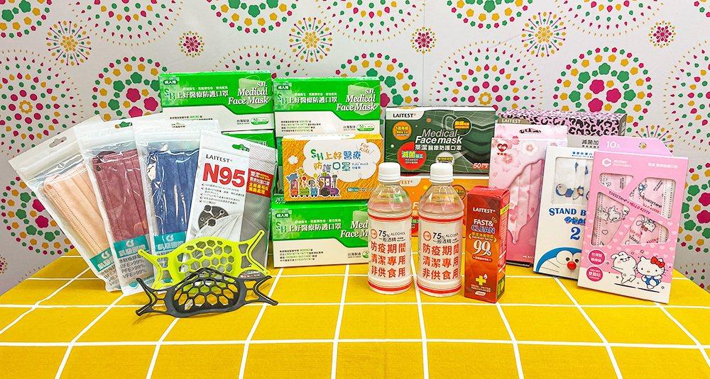 萊爾富即日起提高門市防疫相關商品備貨量,包括多款盒裝及袋裝的醫療口罩、防疫酒精、...