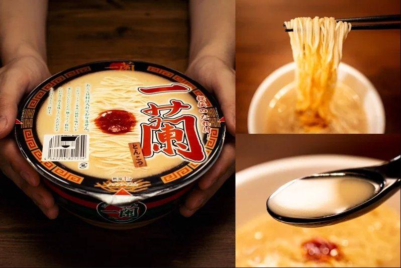日本拉麵品牌一蘭跨足泡麵市場,強調泡熱水就能神還原店內口,一碗198元的價格相當驚人。圖/一蘭台灣提供