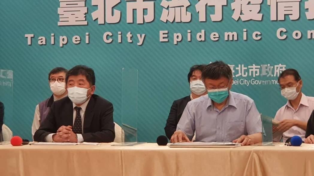 台北市長柯文哲上午與衛福部長陳時中緊急開會商討應變對策。記者楊正海/攝影