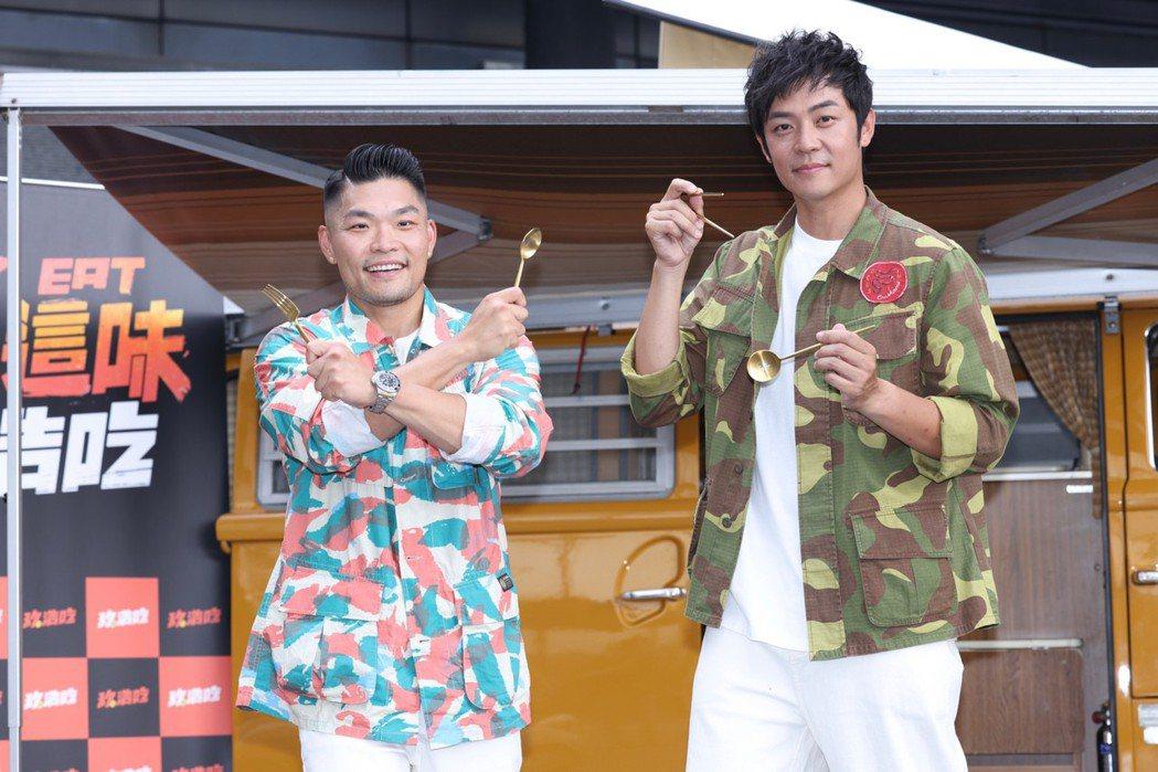 姚元浩與李玖哲聯手尋找台灣美食。記者王聰賢/攝影