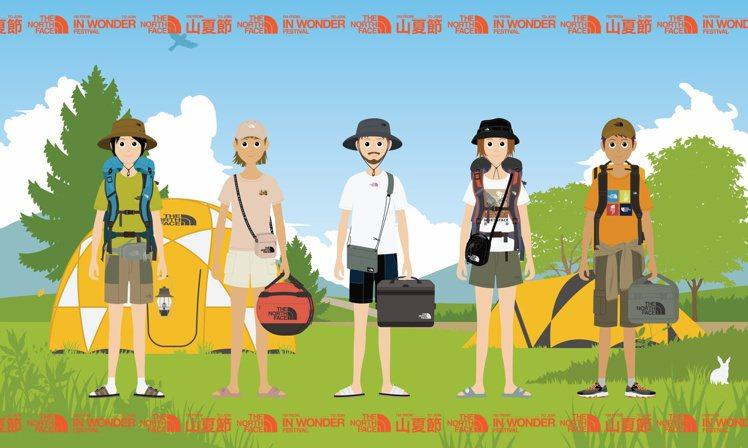 The North Face以「山夏節」為主題,再次與日本設計團隊groovis...