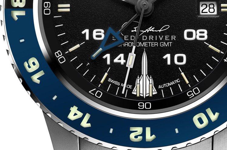 六點鐘方向並有著黑鳥偵察機的經典視覺。圖 / 波爾表提供。