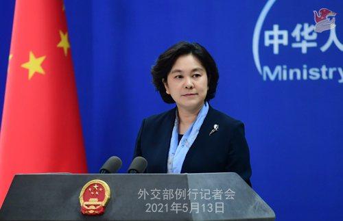 大陸外交部發言人華春瑩14日批評,美國人口3.3億,卻搶購約26億劑疫苗,「朱門酒肉臭,路有凍死骨。」(圖/取自大陸外交部網站)