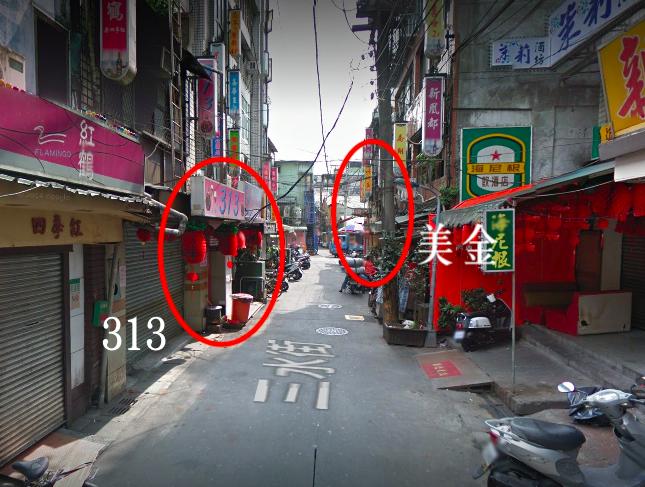 阿公店「313」就開在「美金」斜對面,三水街成疫情重災區。圖/擷取自Google...