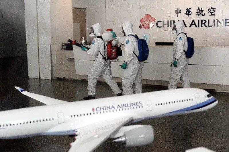 華航正在執行清零2.0計畫。中央社