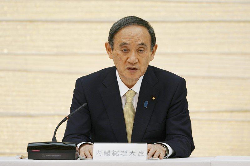 日本首相菅義偉。美聯社