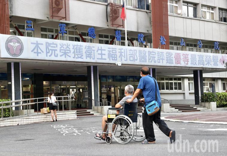 外傳三總松山分院有確診,導致門診要關閉,指揮中心證實此事。記者林俊良/攝影