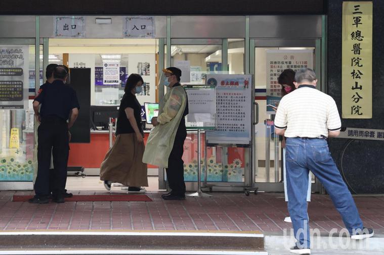 外傳三總松山分院有確診,台北市長柯文哲今天證實此事。記者林俊良/攝影