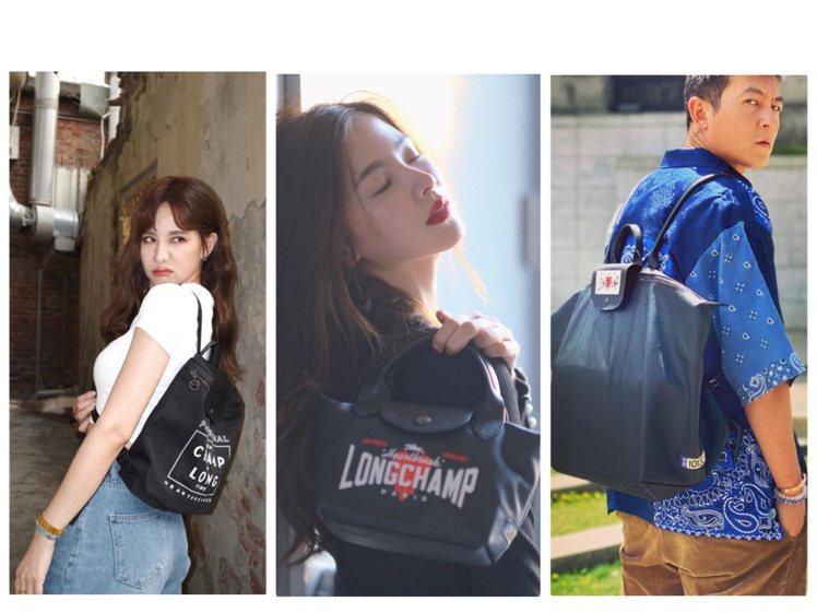 安心亞、泰國女星平采娜、陳冠希選用Longchamp x EU系列。圖/取自IG