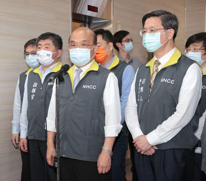 行政院院長蘇貞昌(左三)、衛生福利部部長陳時中(左二)。本報資料照片