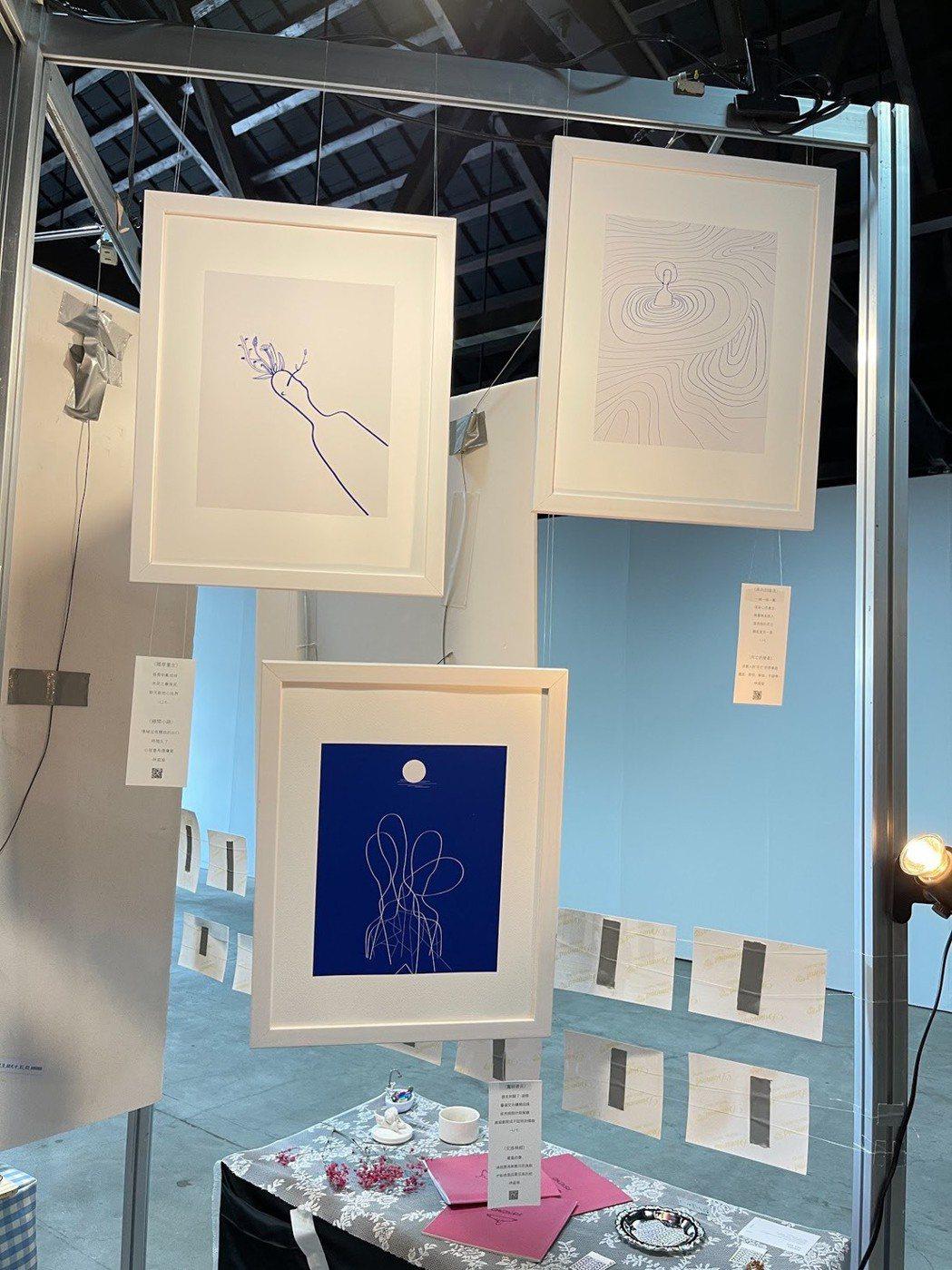 「藍色維度」藍色調的手繪插圖及原創音樂傳達自由的處事態度給參展民眾體驗。 文藻外...