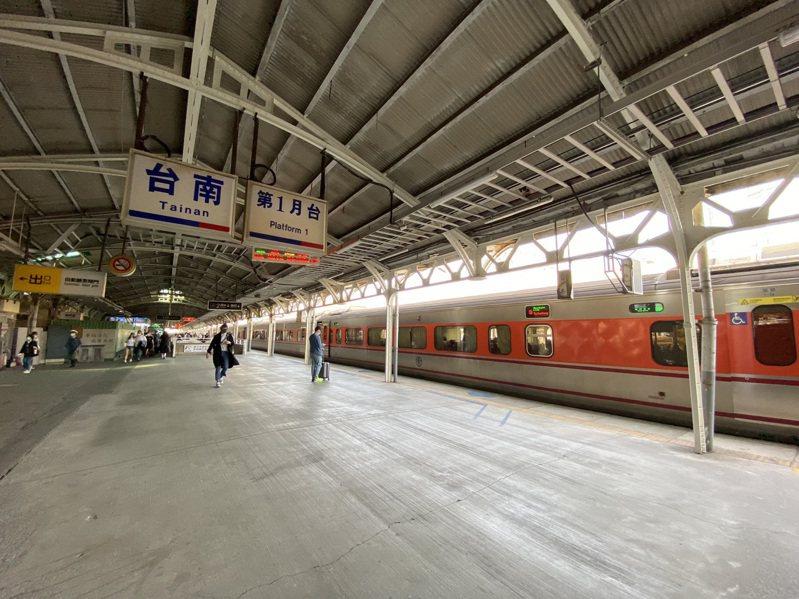 台南車站。本報資料照片
