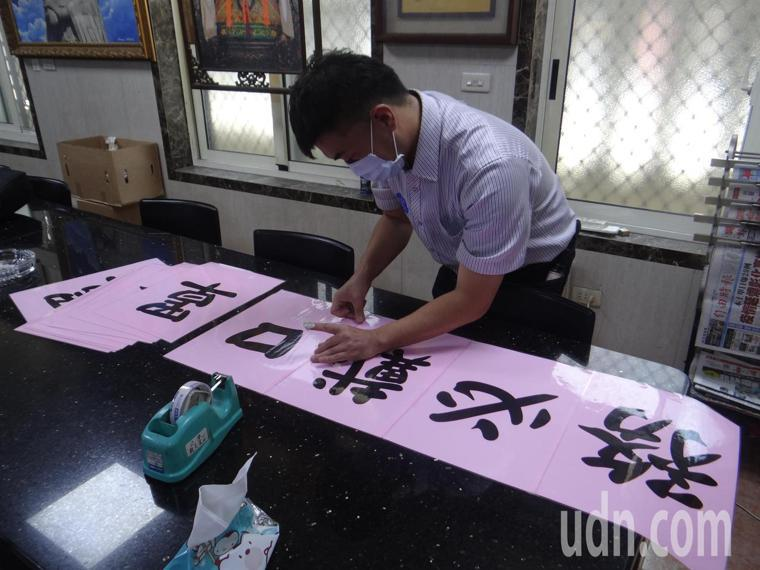 朝天宮人員加緊製作標示牌要求入廟一定要戴口罩。記者蔡維斌/攝影
