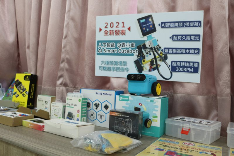 micro:bit微型電腦導入台灣,廣泛用於國中小科技教育。圖/BBC教育基金會提供