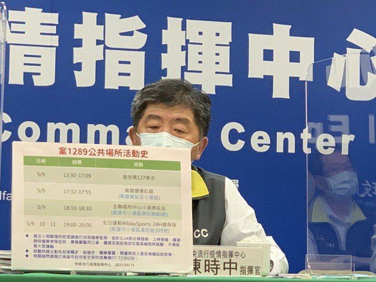 陳時中公布案1289的足跡。記者陳雨鑫/攝影