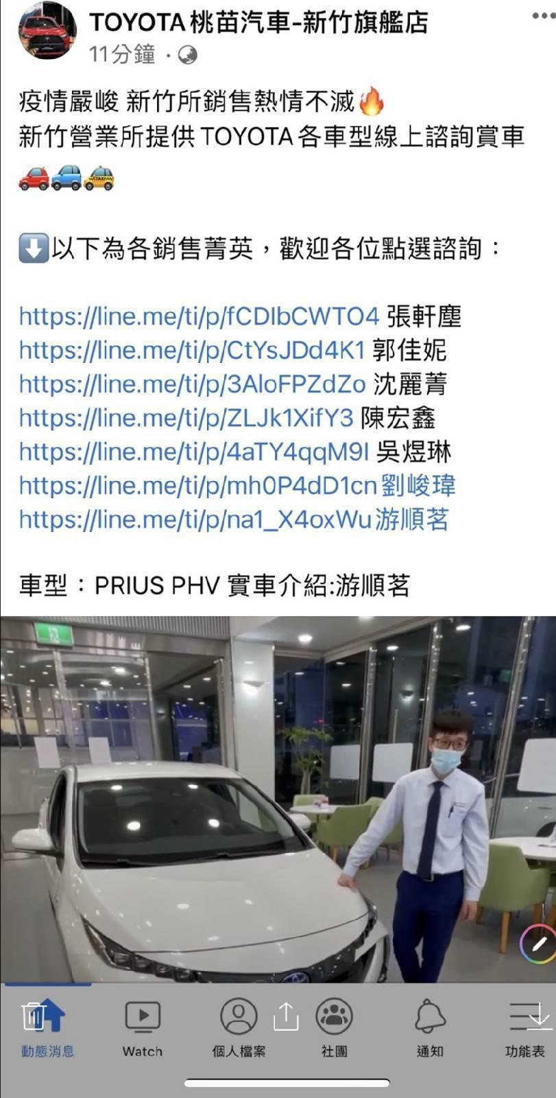 買車提供客戶網路預約試乘客製化服務。黃淑惠截圖