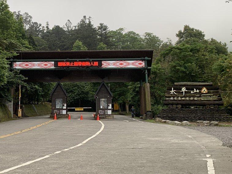 林務局羅東林區管理處宣布,所轄森林育樂場域即日起至5月28日全面封閉。記者林佳彣...