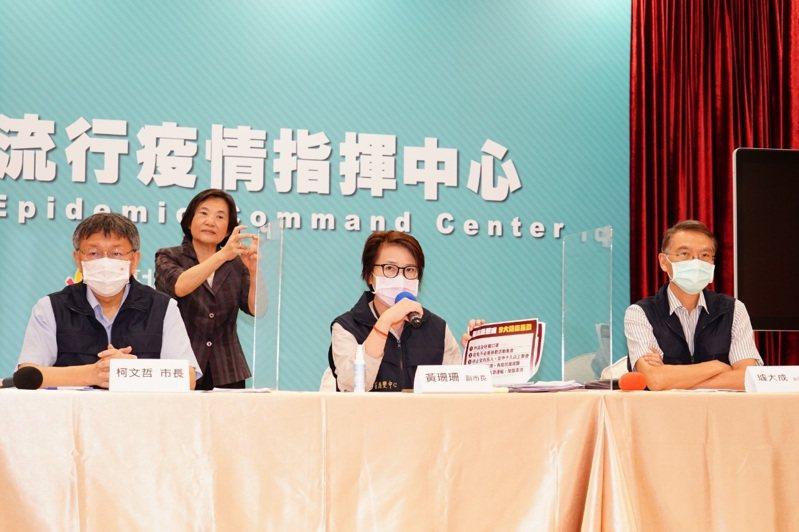 台北市長柯文哲下午舉行線上防疫記者會。圖/北市府提供