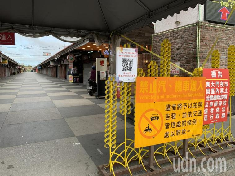 花蓮縣府拉高防疫到準三級因應,東大門夜市明起關閉一周。記者王燕華/攝影