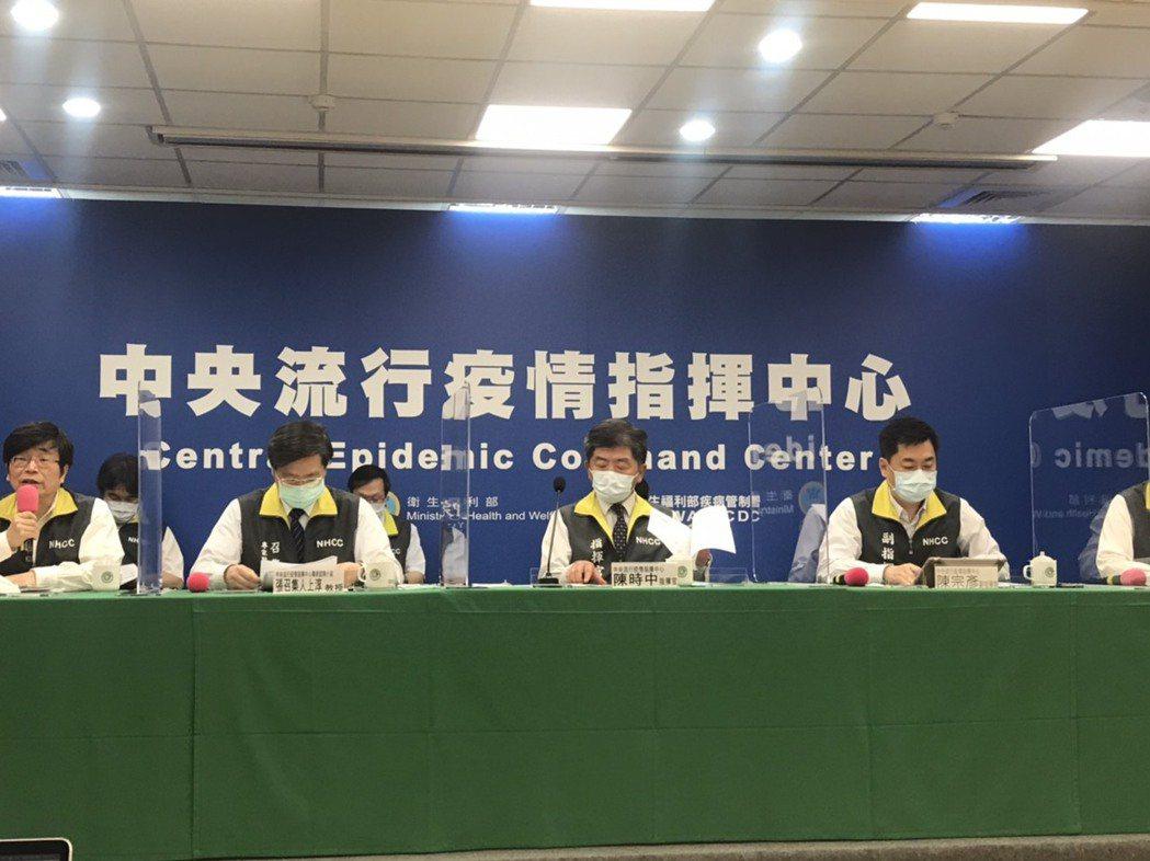 指揮中心指揮官陳時中今表示,目前難以預估這波疫情何時到達高峰,此次與過往有許多不...
