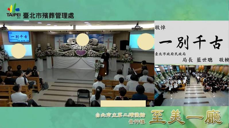 台北市15日起提升至三級疫情警戒,北市殯葬管理處啟動第三階段機制,自即日起,第一、二殯儀館僅限家祭儀式,不開放現場公祭。圖/北市民政局提供