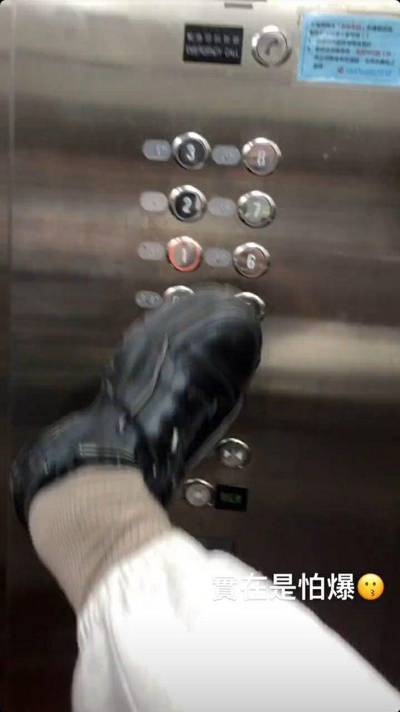 防疫期間,台北市一名大學生竟然「用腳按電梯」,還自己在instagram上貼限時動態,被砲轟「丟人現眼」。  圖擷自Dcard