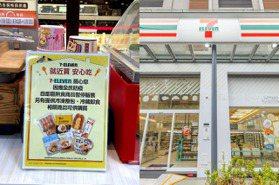 雙北超商實聯制開跑,7-11、全家「開放式熱食」即日停賣!熱狗+茶葉蛋暫停提供