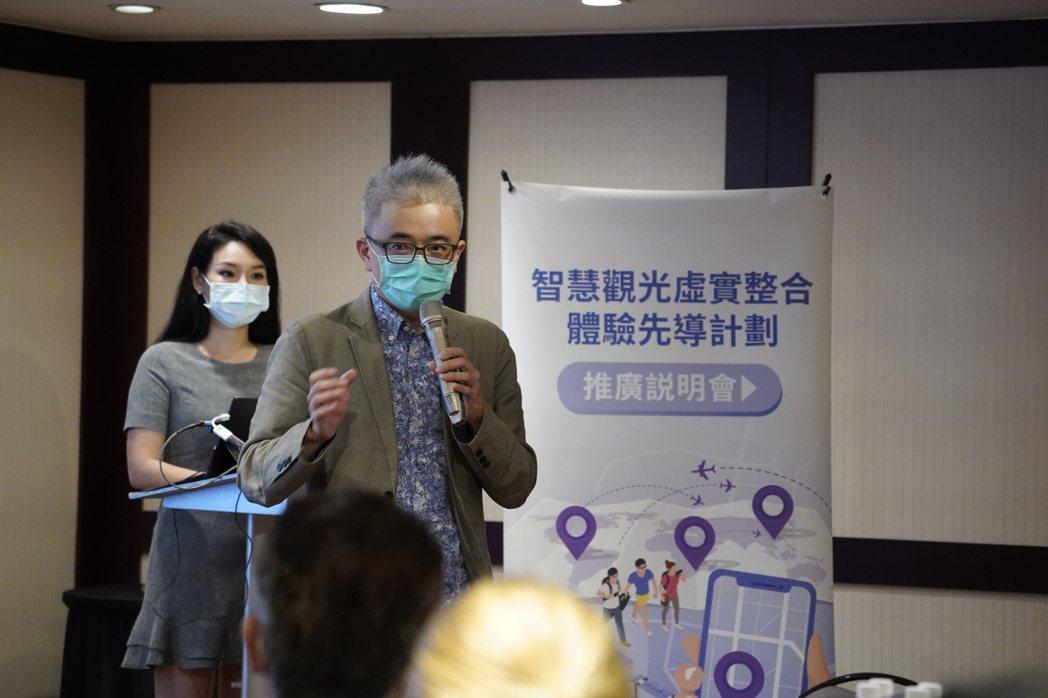 Taiwan AI Labs /提供