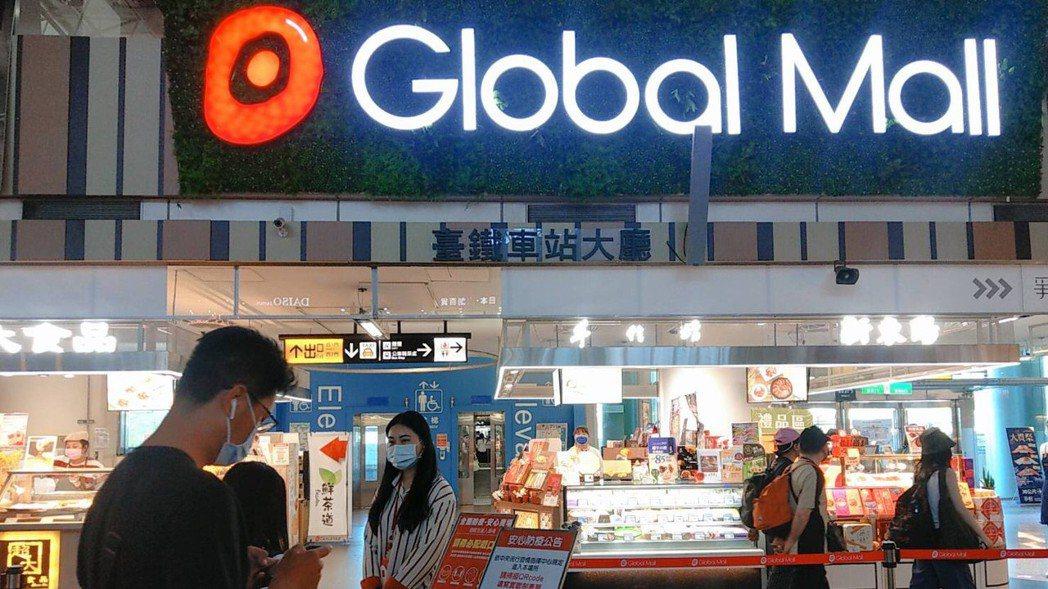 環球購物中心全台七店自5月17日至5月28日不分平假日調整縮短營業時間。圖/環球...