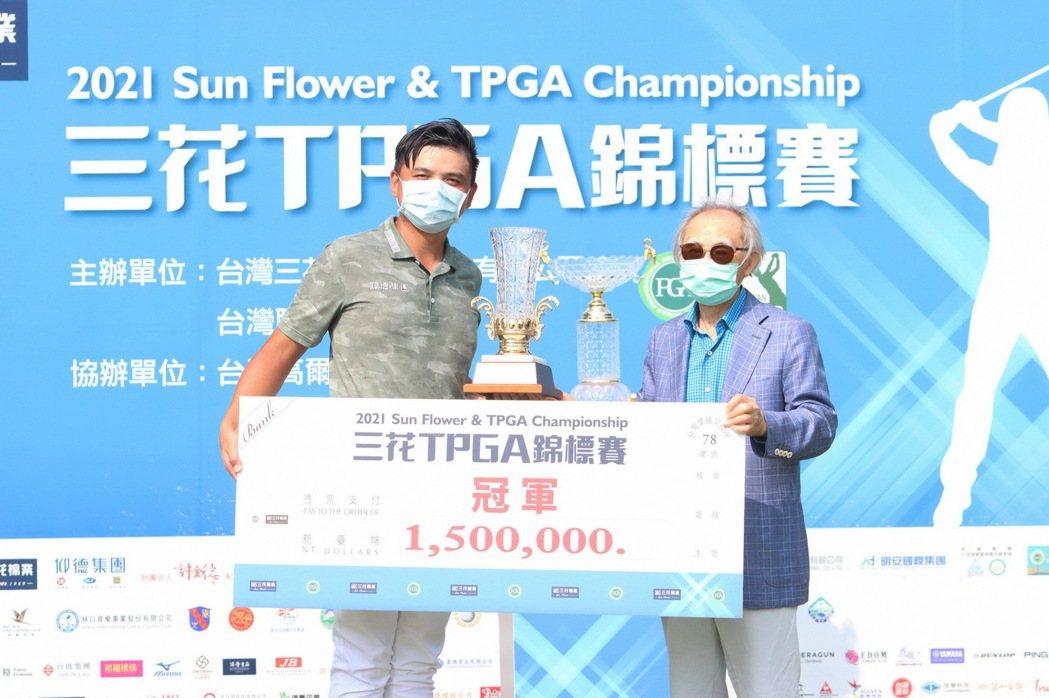 三花棉業集團董事長施純鎰(右)頒冠軍杯給洪健堯。 業者/提供