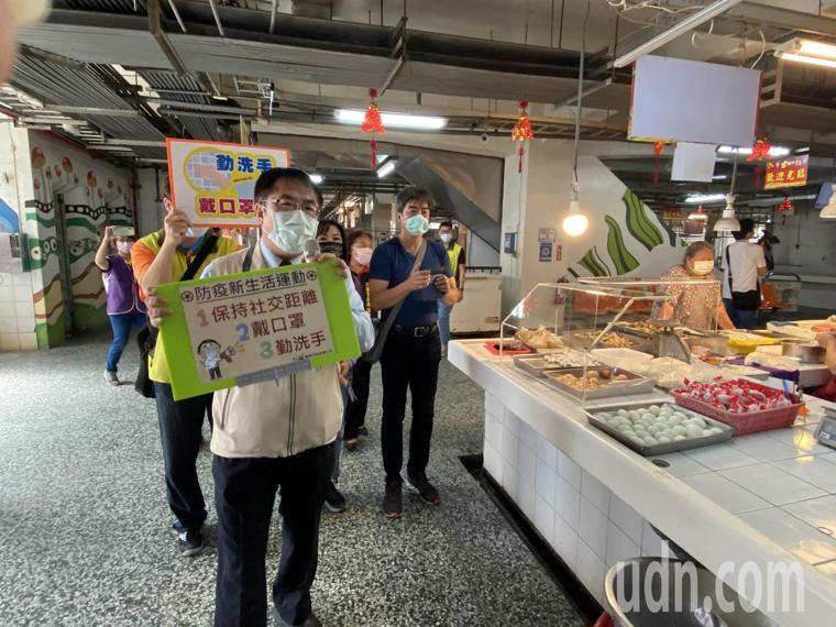 台南市長黃偉哲上午前往開元市場宣導防疫。記者修瑞瑩/攝影