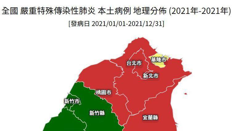 疾管署今晨公布的本土病例地理分布地圖,基隆市已從1例的淺綠色,改成2例的黃色。圖...