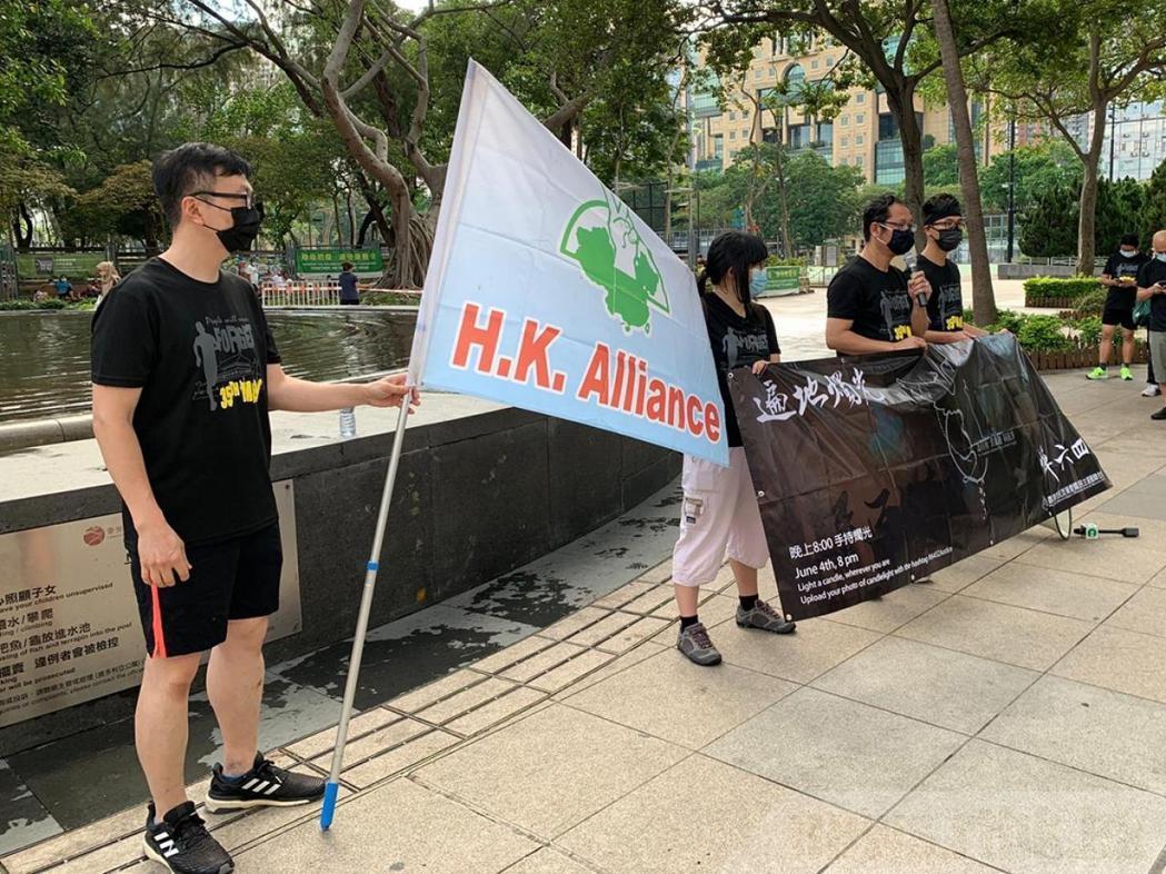 香港支聯會在維園舉行長跑活動悼念六四,終點是中聯辦。香港電台