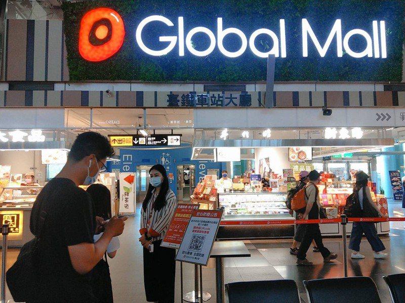 環球購物中心全台七店自5月17日至5月28日不分平假日調整縮短營業時間。圖/環球購物中心提供