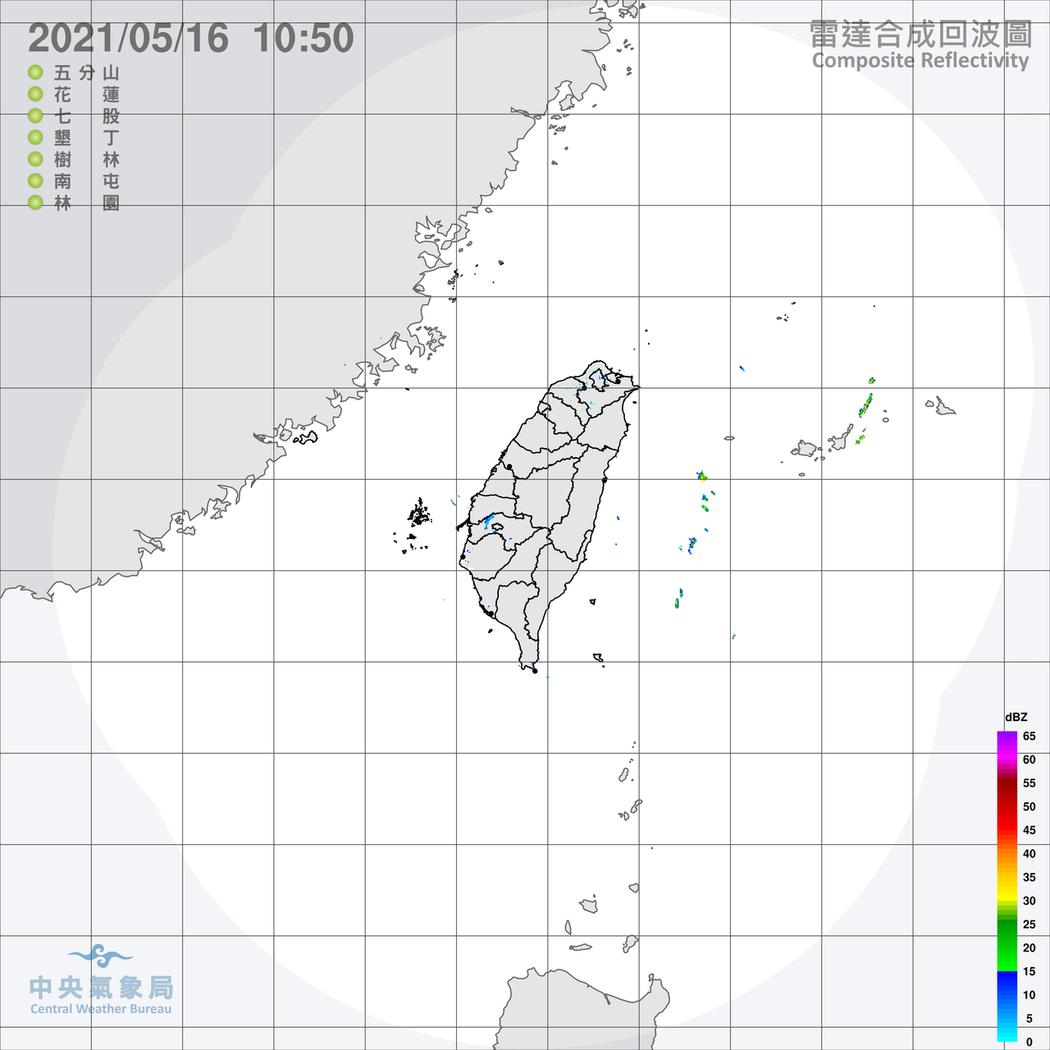 太平洋高壓勢力帶來偏南到西南風環境,天氣晴朗穩定,午後山區熱對流發展較受抑制,雖...