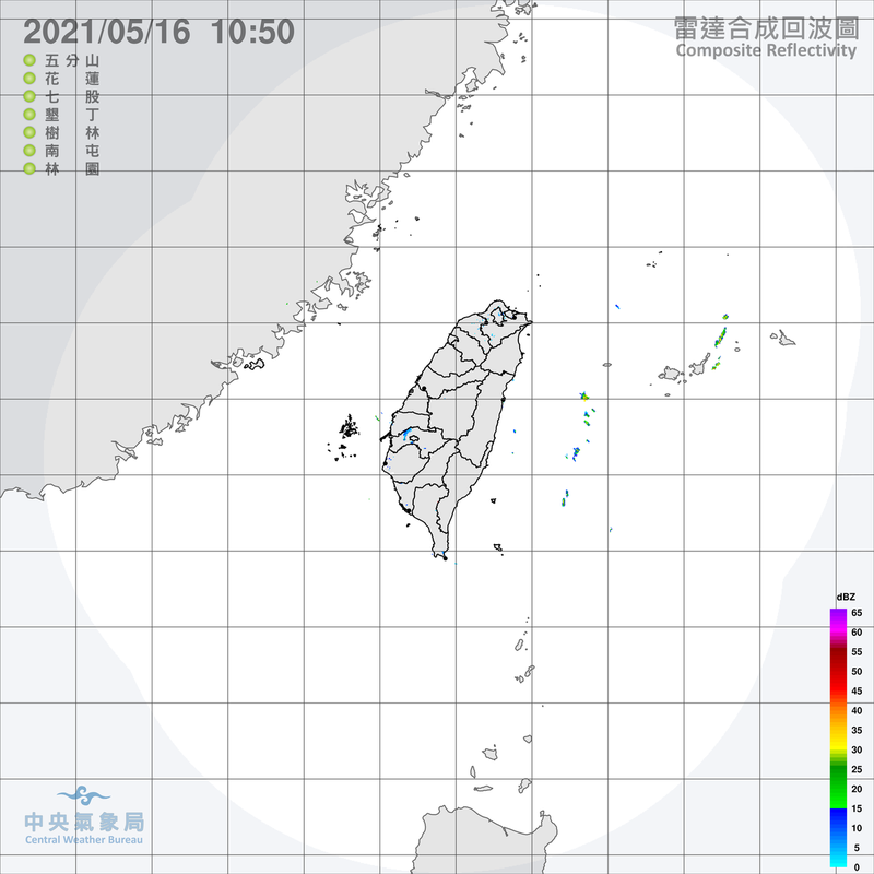 太平洋高壓勢力帶來偏南到西南風環境,天氣晴朗穩定,午後山區熱對流發展較受抑制,雖然雲量會增多,但降雨不明顯,僅局部零星短暫陣雨。圖/取自氣象局網站