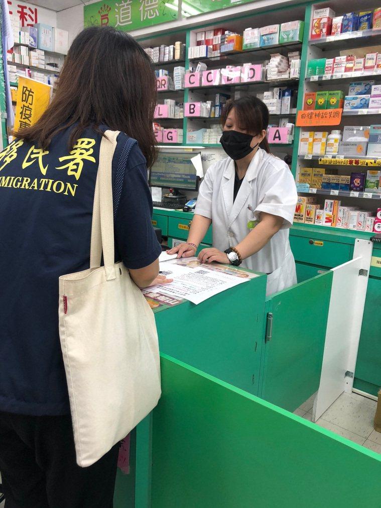 移民署人員前往萬華地區宣導,地毯式拜訪40家藥局,請藥局鼓勵轉介外籍逾期及失聯人...