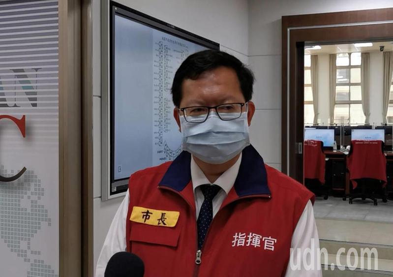 桃園市長鄭文燦表示市府清查897家店家營業,2家違規營業移送法辦。記者曾增勳/攝影