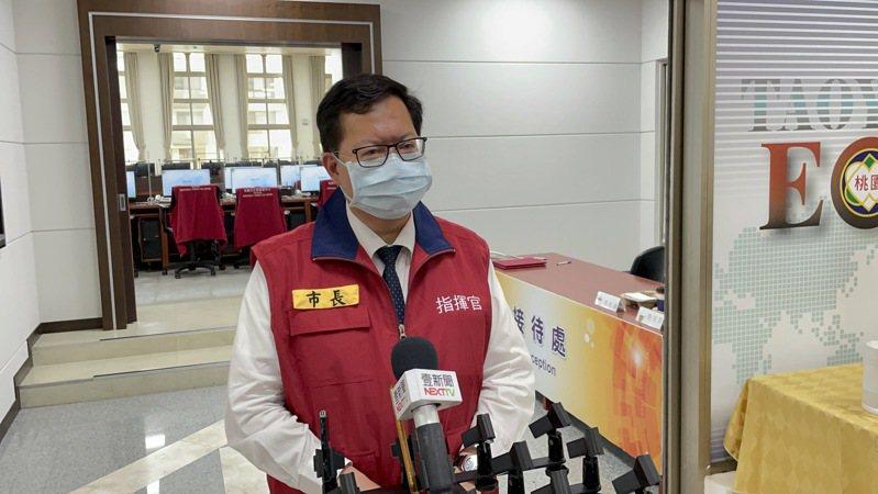 桃園市今舉辦防疫會議,7學生因疫情獲會考補試資格,圖為桃園市長鄭文燦。記者楊湛華/攝影