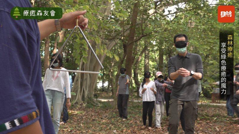 近年國內興起一股「森林療癒」風潮,透過森林療癒師的帶領,針對使用者需求而設計的森林療癒活動打開五感,讓人跟大自然進一步連結,森林療癒體驗有助調節血壓,更進一步實證可以延緩認知功能退化。記者游昌樺/攝影