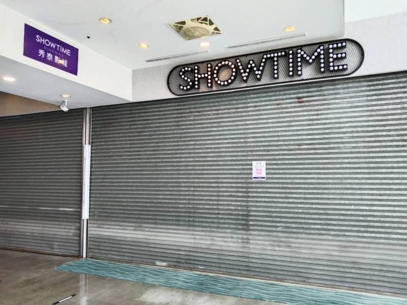 基隆市秀泰影城配合防疫工作,5月28日前暫時停止營業。記者邱瑞杰/攝影