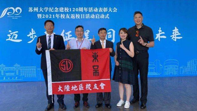東吳大陸地區校友會會長林元達(由左到右)、秘書長楊良學、蘇州大學校長熊思東、總幹...
