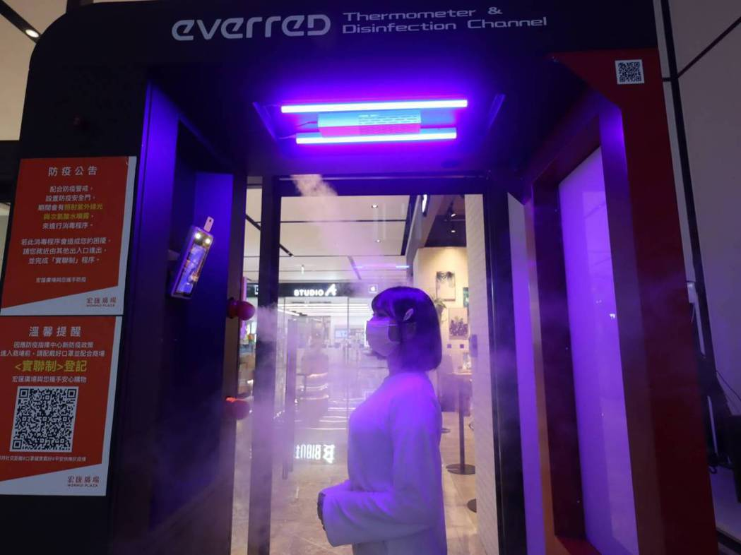 新莊宏匯廣場設置「智慧防疫門」,透過紅外線非接觸式進行臉部測溫,並有紫外線光波殺...