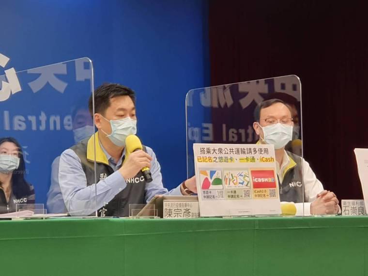陳宗彥表示,雙北通勤以捷運公車為主,因此希望民眾可以電子票證的記名功能,可上網登...