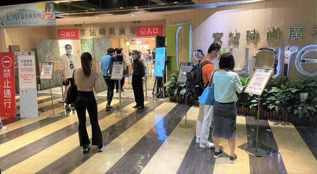 京站台北店與小碧潭店5月17日起至5月28日縮短營業時間。圖/京站提供