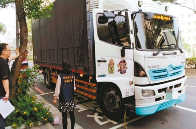 台南分署調查,目前積欠ETC的最大戶是一家冷凍貨運公司。圖為2017年桃園行政執行官查扣大貨車催繳。圖/桃園分署提供