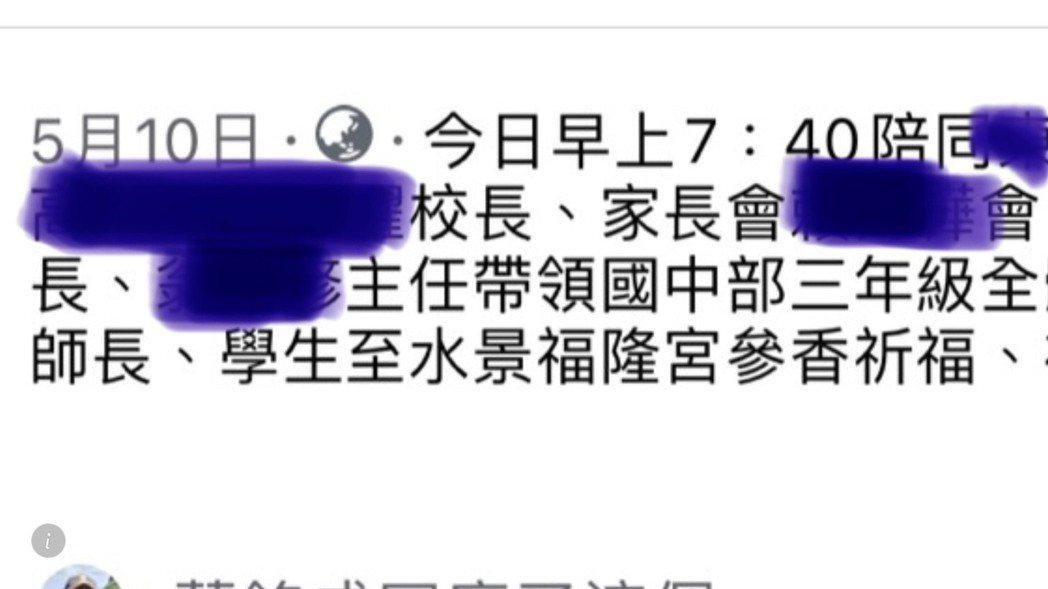 台中市某校5月10日安排學生到福隆宮參拜,依確定病例足跡,師生在場時間可能與病例...
